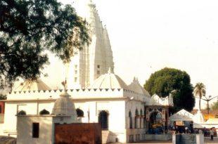 Sambalpur