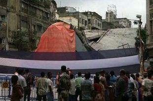 Vivekananda Flyover