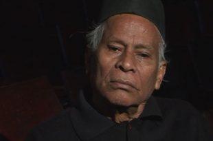 Jogesh Dutta