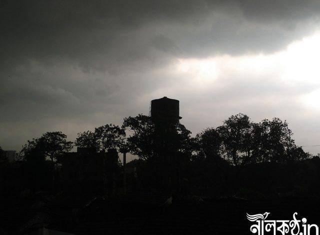 Kolkata Sky