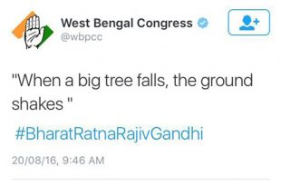 West Bengal Pradesh Congress Committee