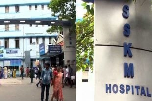 Seth Sukhlal Karnani Memorial Hospital