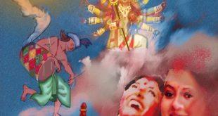 Bengali Festivals