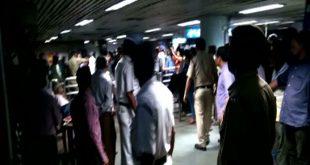 Kolkata Metro