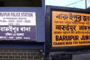 West Bengal News