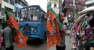 BJP West Bengal