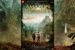 Amazon Obhijaan