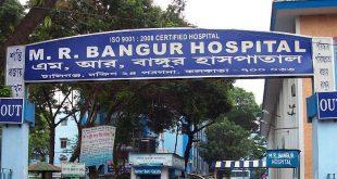 M R Bangur Hospital