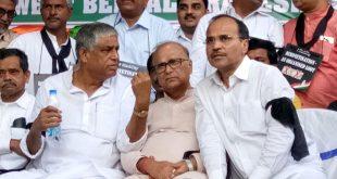 West Bengal Pradesh Congress Committee