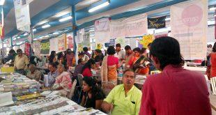 International Kolkata Book Fair