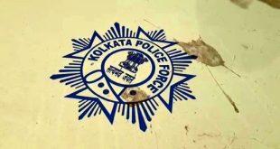 Kolkata Police Force