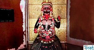 Gujjha Kali Bhadrapur