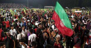 Mohun Bagan Athletic Club