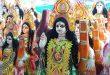 সরস্বতী পুজোর আয়োজন তুঙ্গে, জেনেনিন কেমন যাচ্ছে বাজার দর