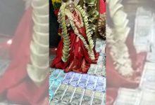 Photo of ব্যয়সংকোচ করতে কোটি টাকার নোটে দেবতার পুজো